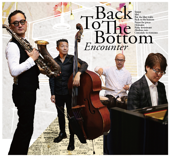 Encounter-Back to the bottom